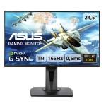 ASUS VG258QR 24.5 inch 165Hz G-SYNC Gaming Monitor